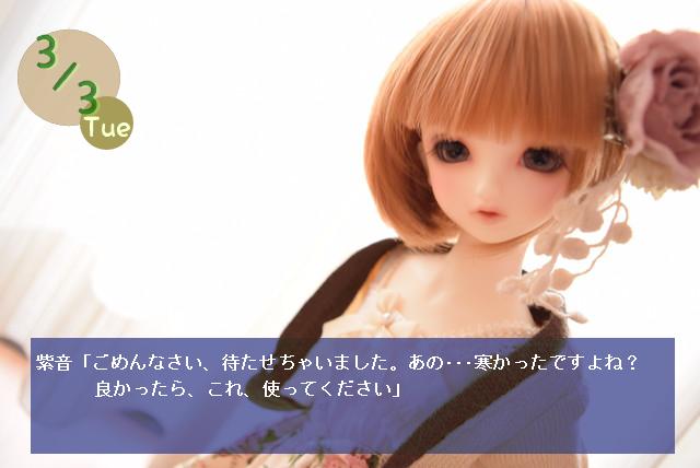DSC_0265.png