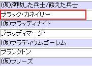 hu2-5.jpg