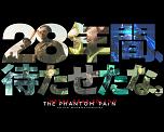 PS4/PS3/XOne/X360/PC:『METAL GEAR SOLID V:THE PHANTOM PAIN』シリーズを振り返る特別映像が公開!28年間待たせたな