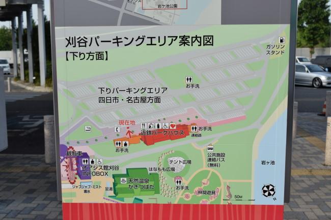 刈谷PA 施設内地図
