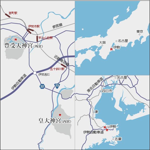 伊勢神宮 地図