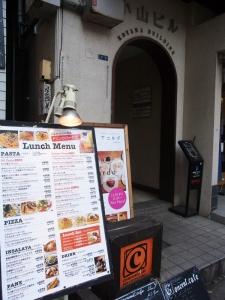 コンシールカフェ ミヤマスザカRIMG7095