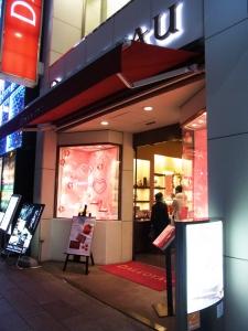 ダロワイヨ 銀座本店 RIMG7408