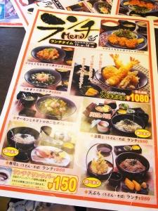 深川 コスモタウン店RIMG7875