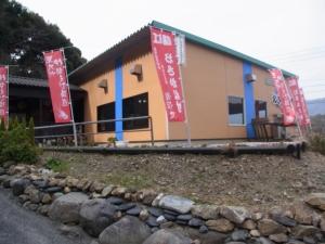 蒲江おさかな村RIMG7811