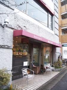 ビゴの店 鷺沼店 RIMG7941