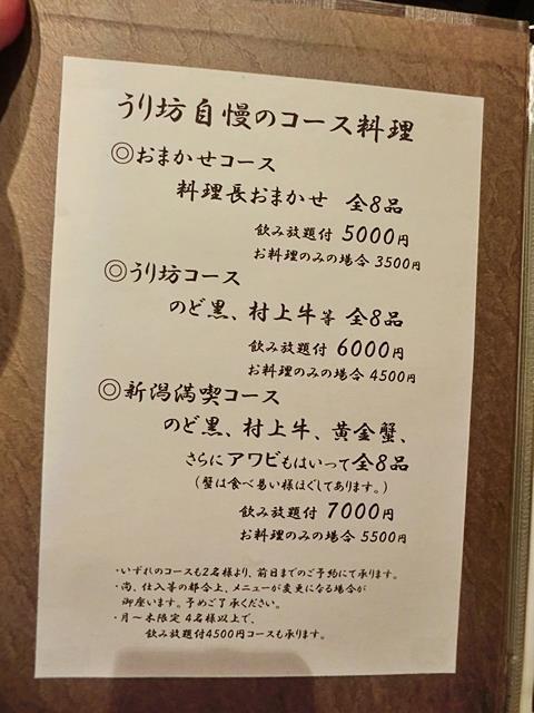 CIMG0079-20150801.jpg