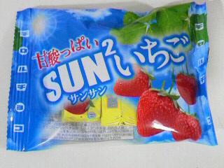チロルsun2イチゴ (1)