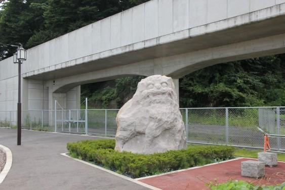 三の丸の獅子石像