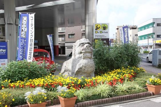 大工町交差点の獅子石像