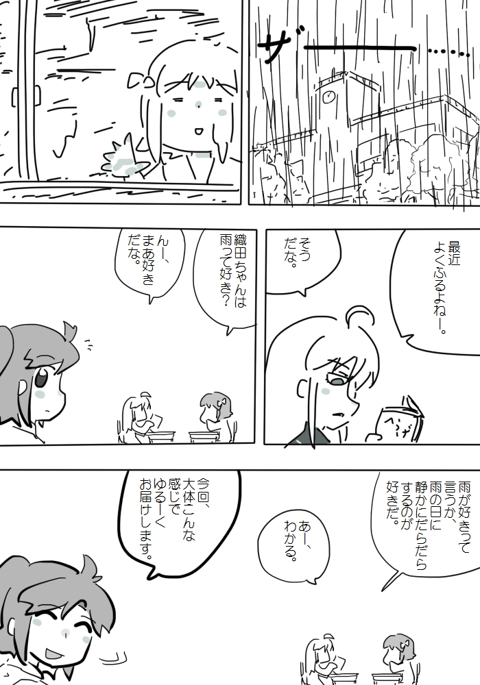 gotsugou025_01.jpg