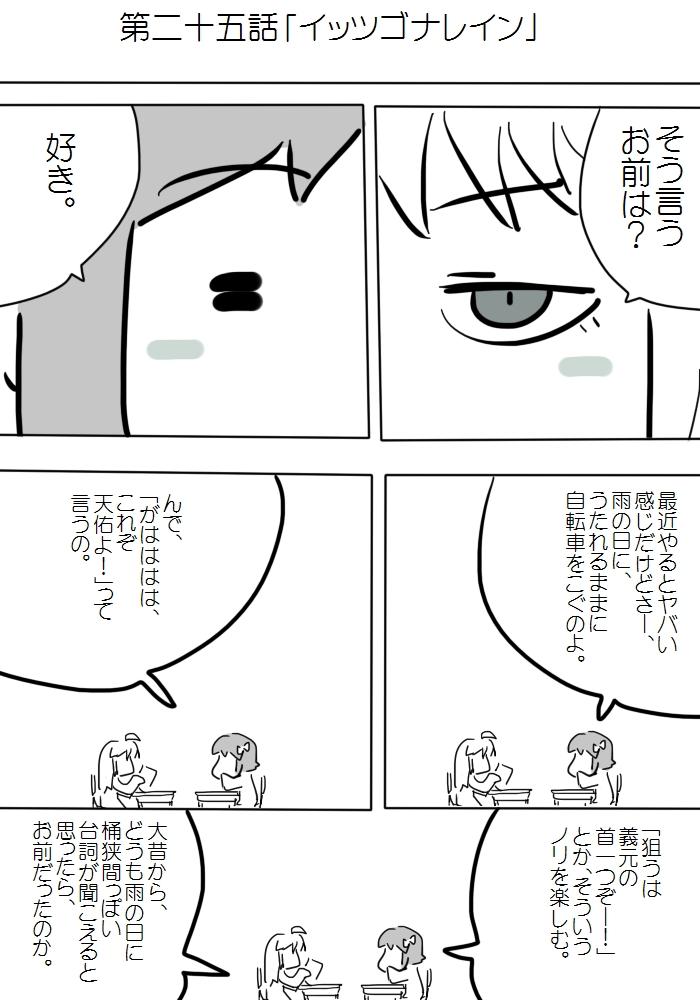 gotsugou025_03.jpg