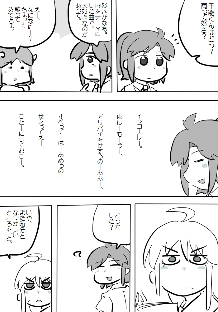 gotsugou025_04.jpg