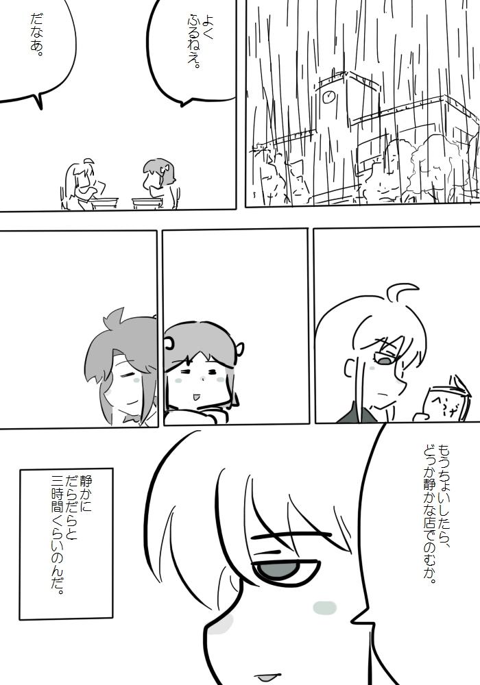 gotsugou025_05.jpg