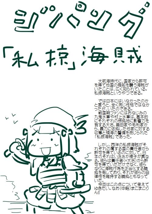 history201507_01.jpg