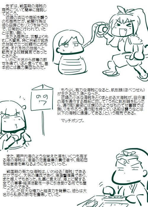 history201507_02.jpg