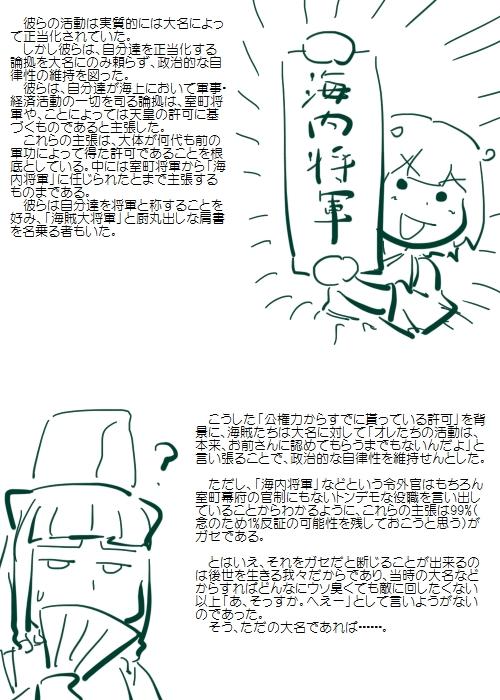 history201507_03.jpg