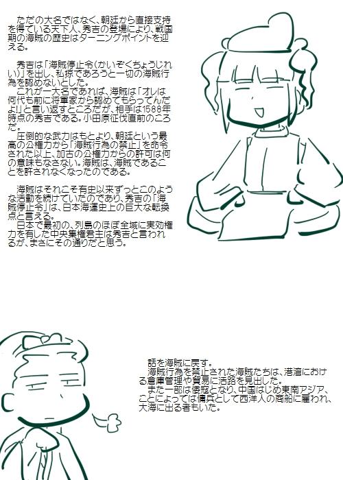 history201507_04.jpg