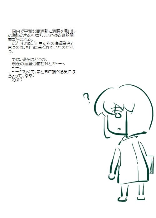 history201507_05.jpg