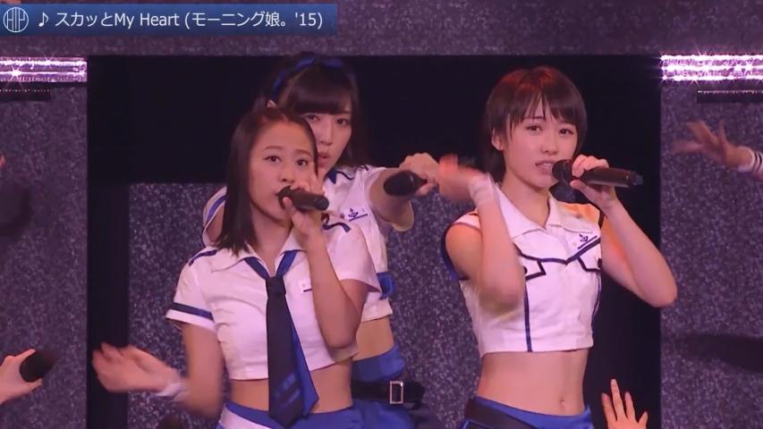 「ハロ!ステ#131」モーニング娘。'15 工藤遥