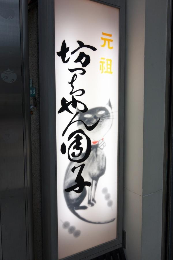DSC01946_800.jpg