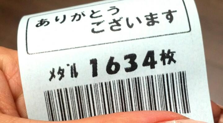 20150726145135535.jpg