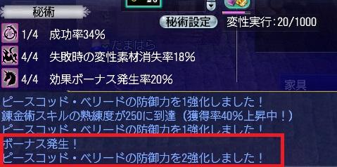 081715 130100
