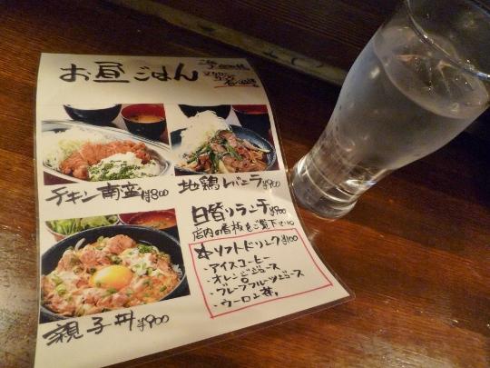 15_01_22-01tosaka.jpg