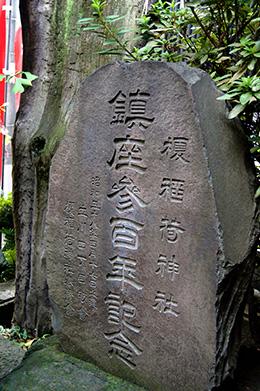150818榎稲荷神社の榎④