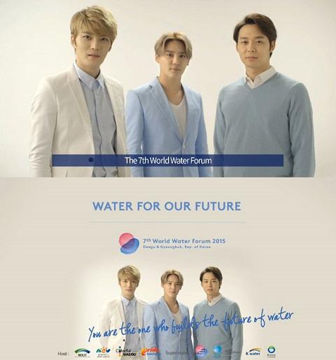 世界水フォーラム