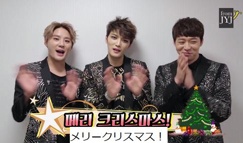 2014クリスマス韓国版