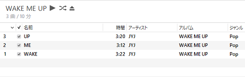 CD曲タイトル