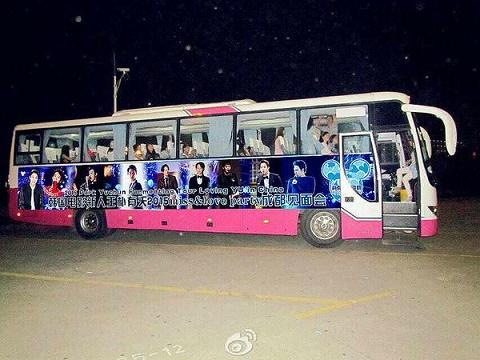 中国ファンミ0213