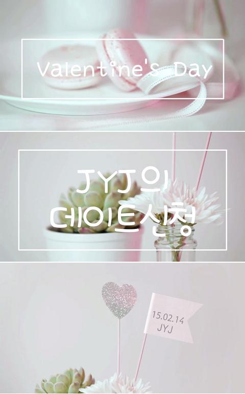 2015バレンタイン