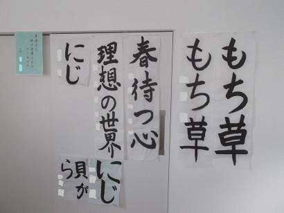 点検日記⑤