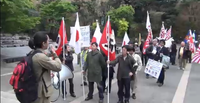 2015-8-14シナチョーセンのいない大東亜共栄圏デモ14年4月20日