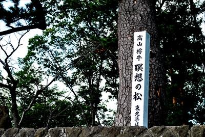 meisou011_R.jpg
