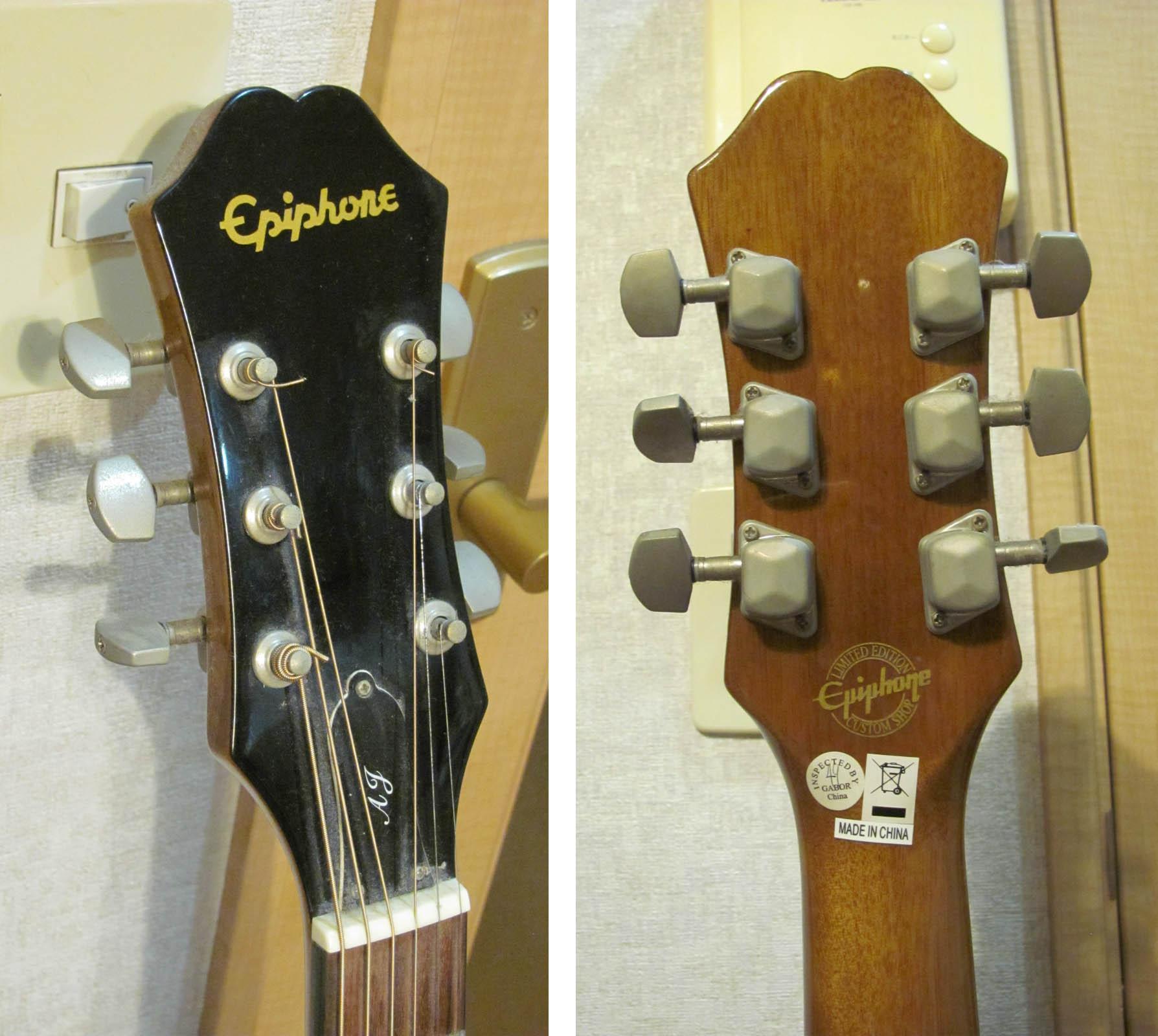 ギターオークション