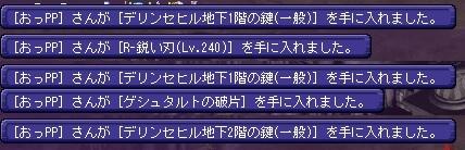 20150304208