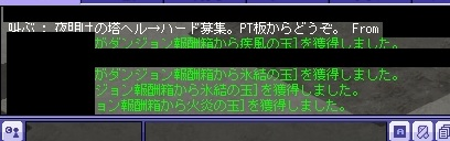 20150311105