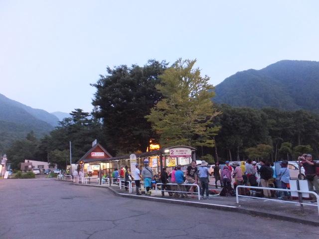 菅の平バスセンター