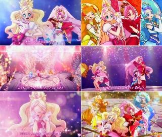 princess_26_09.jpg