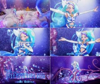 princess_27_09.jpg