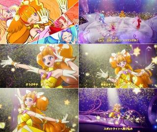 princess_28_12.jpg