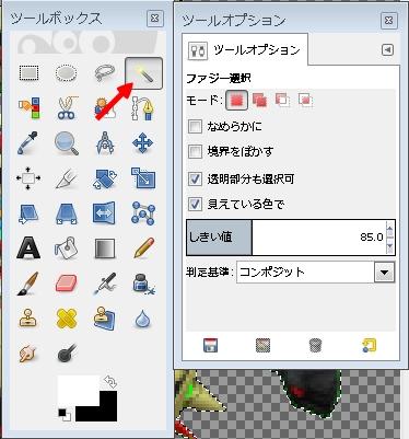 Baidu IME_2015-8-11_3-58-43