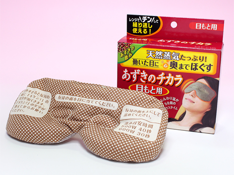 azuki-memoto_01s.jpg