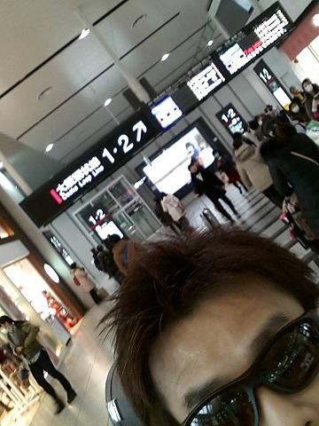 大阪駅(行)