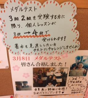 20150725jpg.jpg