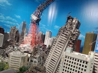 崩壊 街y