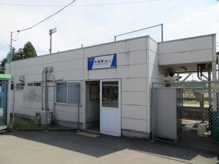 大桑駅 駅舎